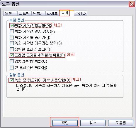 download.php?grpid=17v4i&fldid=2uUY&dataid=58&fileid=10&regdt=20070127133732&disk=26&grpcode=ragmirine&dncnt=N&.JPG